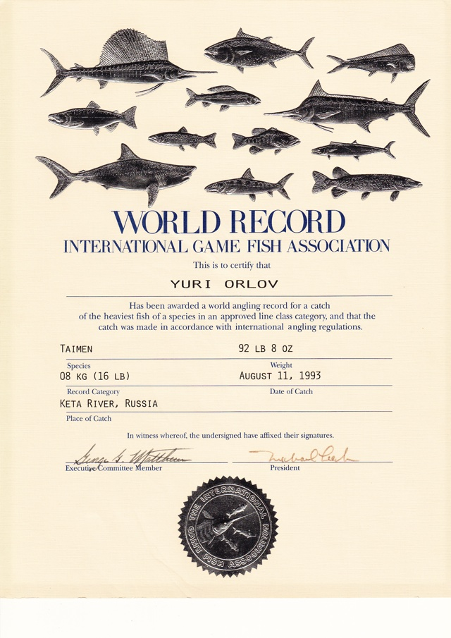IGFA World Record - Юрий Орлов, таймень, рекорд